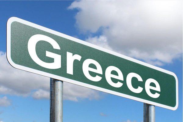 Μαθήματα Nέων Ελληνικών – Online