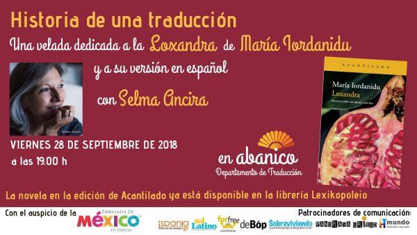 (Español) Historia de una traducción