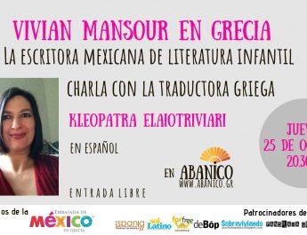 (Español) Vivian Mansour en Grecia