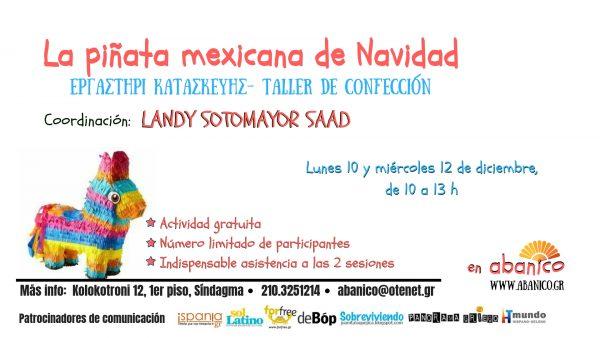 Μεξικάνικη χριστουγεννιάτικη piñata