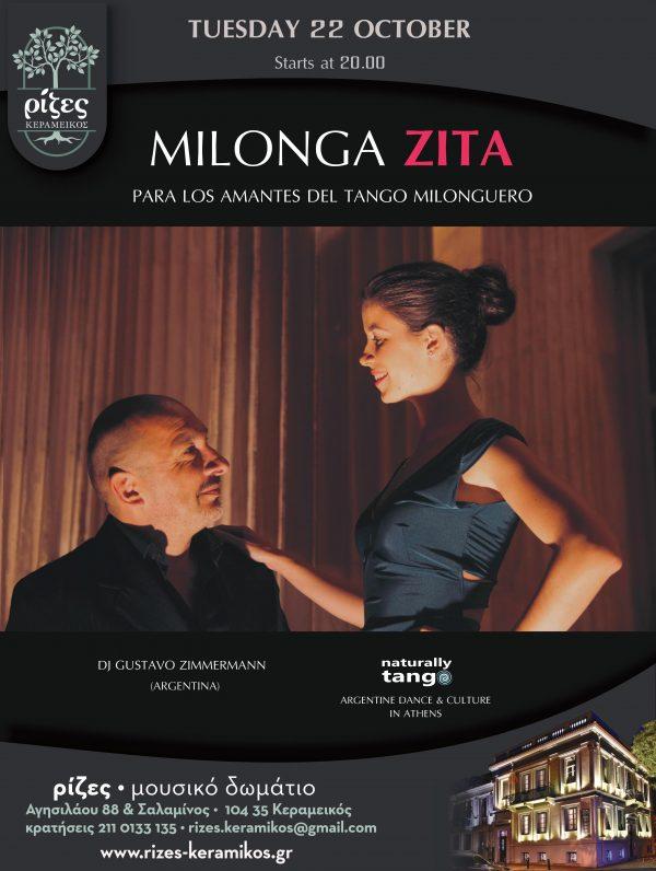 Έρχεται η MILONGA ZITA!