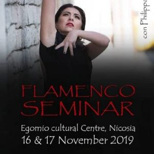 (Ελληνικά) Flamenco workshop by Philippa Stylianoudi