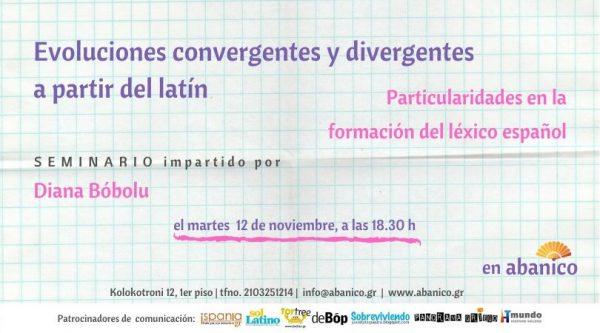 Evoluciones convergentes y divergentes a partir del latín